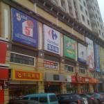 Und außen reihen sich ebenfalls Geschäfte - hat was Centro-mäßiges