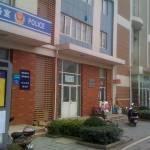 Im Innenhof kleine Geschäfte, Verwaltung und eine Polizeistation - toll.