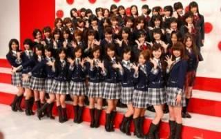 AKB48, erfüllt die sexuellen Sehnsüchte pubertärierender Jugendlicher