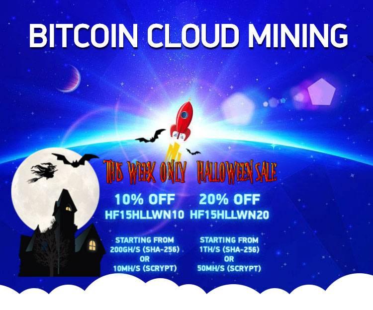 Hashflare.io bietet bis zu 20% Rabatt beim Kauf von Cloud Mining Produkten